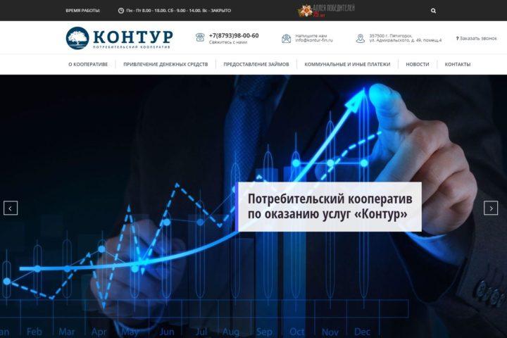 kontur-fin.ru